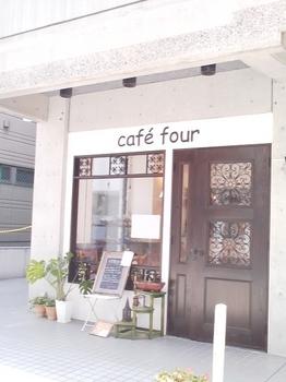 cafe four