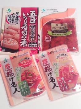 2010.12.14 お夕飯
