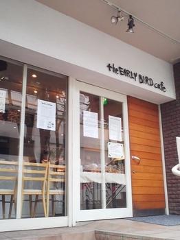 the EARLY BIRD cafe