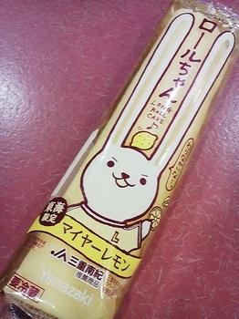 レモンロールちゃん_東海限定 マイヤーレモン