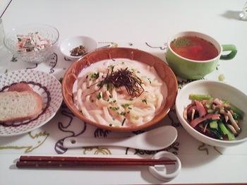 2011.09.24 お夕飯