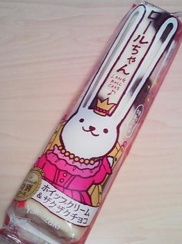 特別ロール_ホイップクリーム&ザクザクチョコ_お姫様シロールちゃん