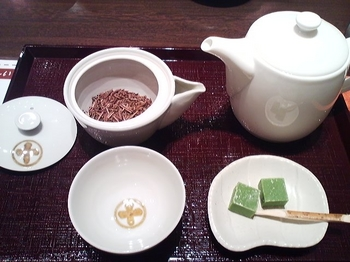 中村藤吉_くきほうじ茶