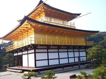 2011.11.14 金閣寺