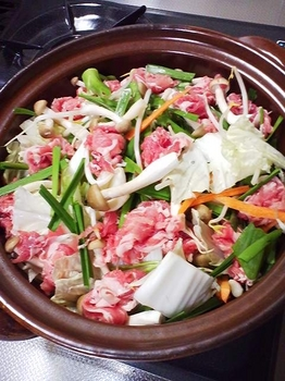 2011.11.19 お夕飯