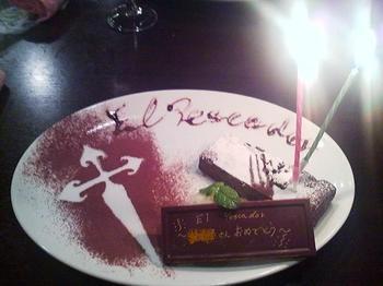 エル・ペスカドール_チョコケーキ