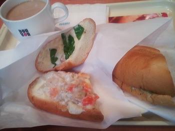 DOUTOR_チキンと野菜のホワイトクリーム