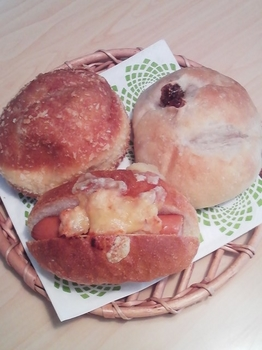 Boulangerie Bec