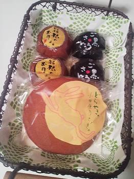 箱根温泉まんじゅう 菜の花