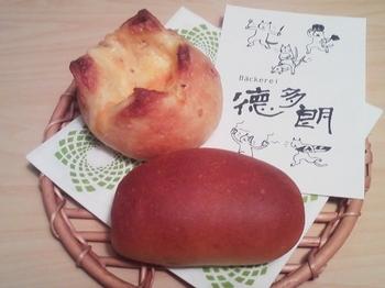 徳多朗_豆パン&チーズパン