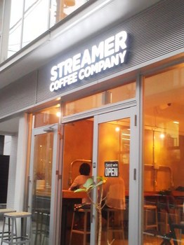 STREAMER COFFEE COMPANY