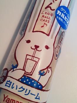 ピースロールちゃん_期間限定 白いクリーム
