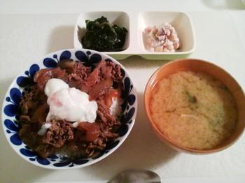 2012.09.24 お夕飯
