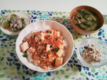 2012.09.25 お夕飯