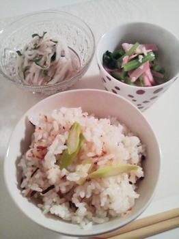2012.10.02 お夕飯