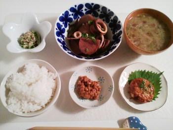 2012.10.04 お夕飯