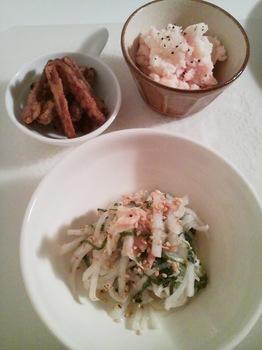 2012.10.17 お夕飯