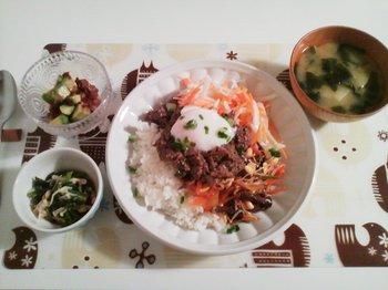 2012.10.20 お夕飯