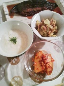 2012.11.08 お夕飯