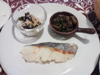 2012.12.23 お夕飯