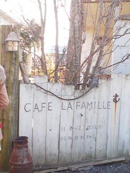 カフェ ラ ファミーユ