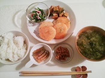 2013.01.06 お夕飯