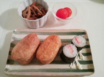 2013.01.12 お夕飯