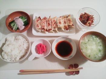 2013.01.16 お夕飯