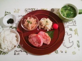 2013.01.21 お夕飯