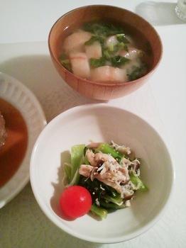 2013.01.24 お夕飯