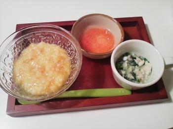 2013.01.25 お夕飯