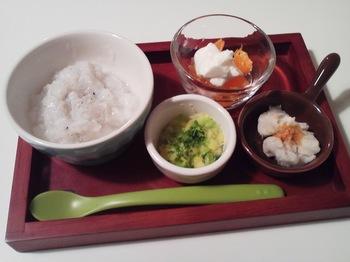 2013.01.26 お夕飯