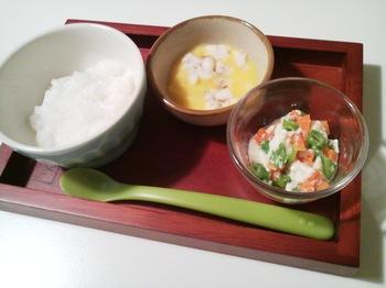 2013.01.27 お夕飯