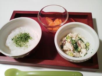 2013.01.31 お夕飯