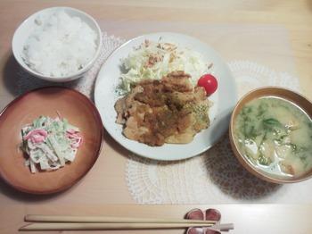 2013.04.02 お夕飯