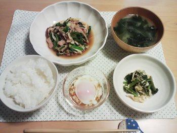 2013.04.07 お夕飯
