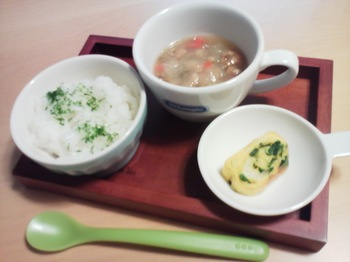 2013.04.14 お夕飯