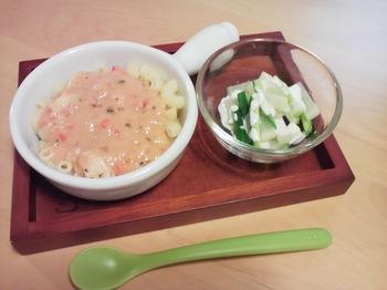 2013.04.17 お夕飯