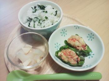 2013.04.25 お夕飯