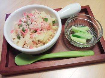 2013.04.26 お夕飯