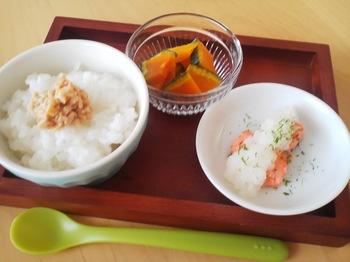 2013.04.28 お昼ご飯