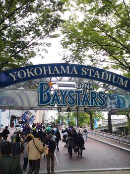 2013.04.30 横浜スタジアム ヤクルト戦