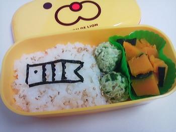 2013.05.05 お昼ご飯