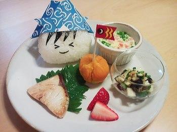 2013.05.05 お夕飯