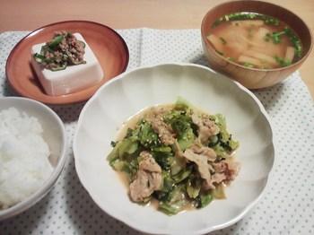 2013.05.16 お夕飯