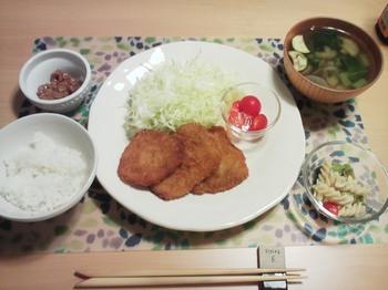 2013.05.21 お夕飯