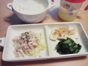 2013.05.24 お夕飯