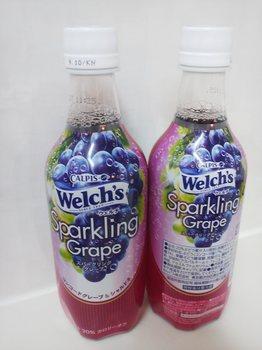 Welch'sスパークリンググレープ