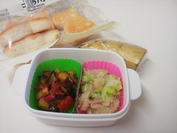2013.06.04 お昼ご飯