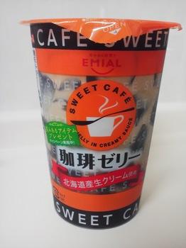 SWEET CAFÈ 珈琲ゼリー